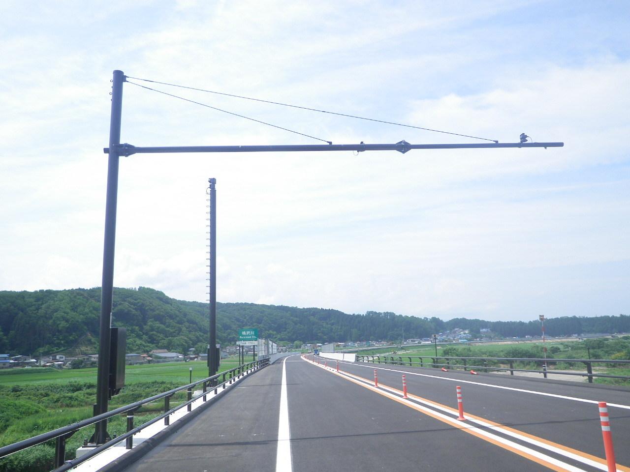 東北地方整備局 鰺ヶ沢道路情報表示設備外設置工事