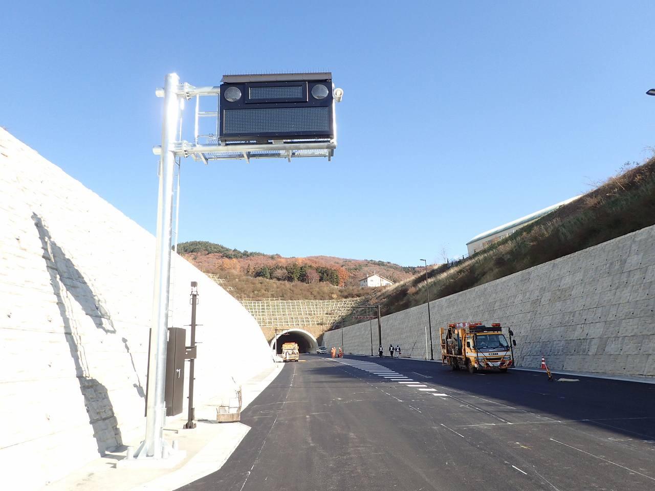 手代森トンネル非常警報設備外工事