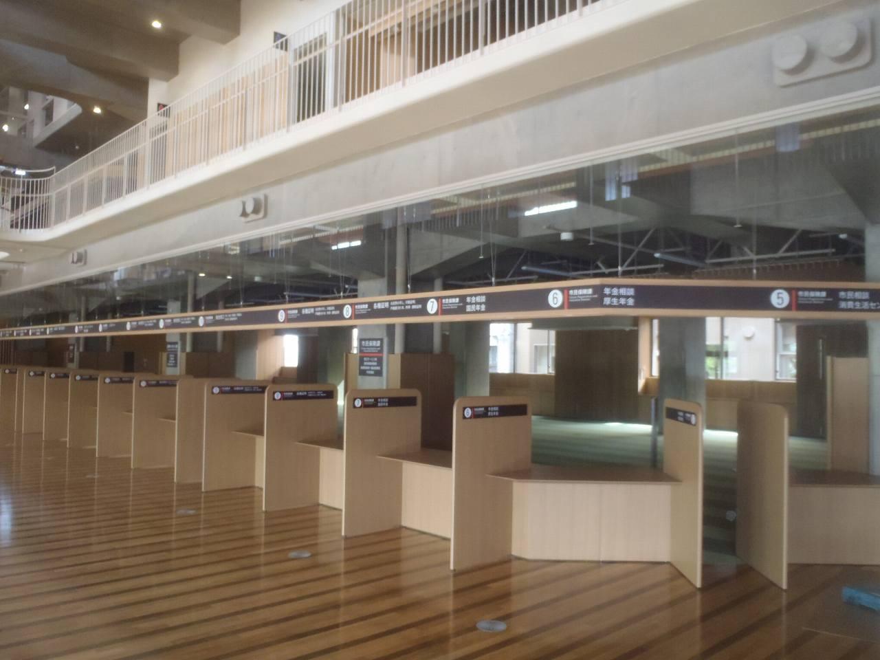 庁舎整備事業 新庁舎建設工事(電気設備工事)