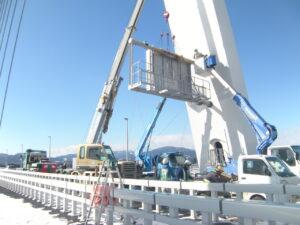 三陸沿岸道路情報収集提供設備工事